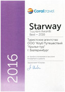 CoralTravel - Starway Tourism Awards, Best - 2016