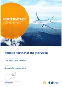 Fly Dubai - Reliable Partner of the year 2018